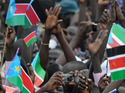 South Sudan independence celebration