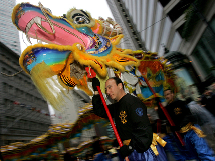 Chinese dragon mask on parade