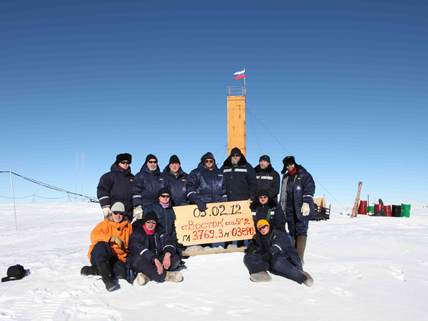 Russian scientific team in Antarctica